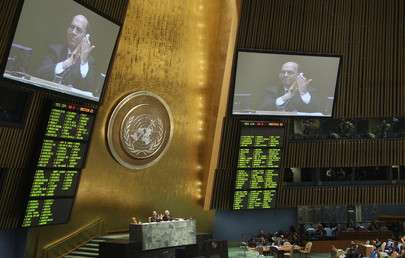 Adoption of the treaty by the UN General Assembly